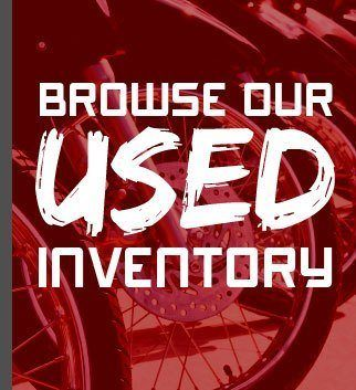 used-inventory-button